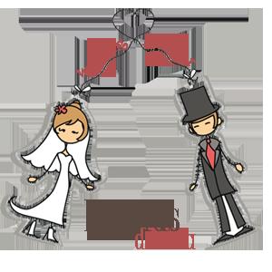 logo-nupcias-de-seda-wedding-planner-Santiago-Chilly